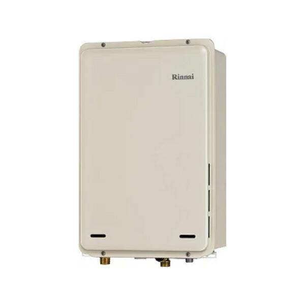 【RUX-A1605B-E】リンナイ ガス給湯専用機 給湯専用 16号 PS扉内後方排気型 【RINNAI】