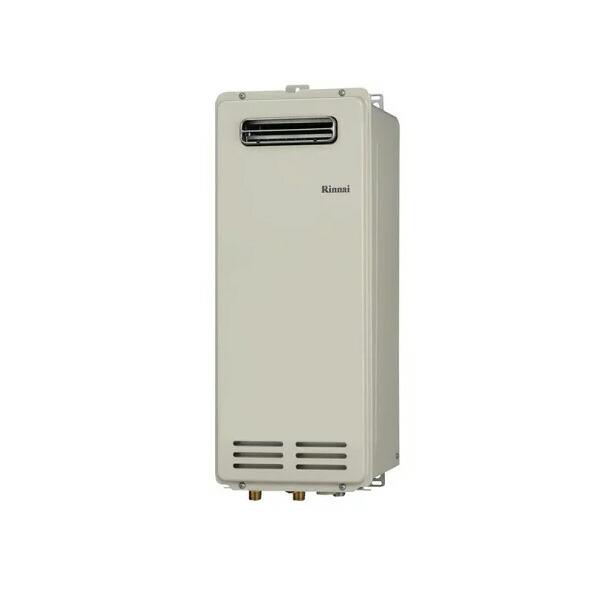 【RUX-VS2006W(A)-E】リンナイ ガス給湯専用機 音声ナビ 20号 屋外壁掛・PS設置型 【RINNAI】