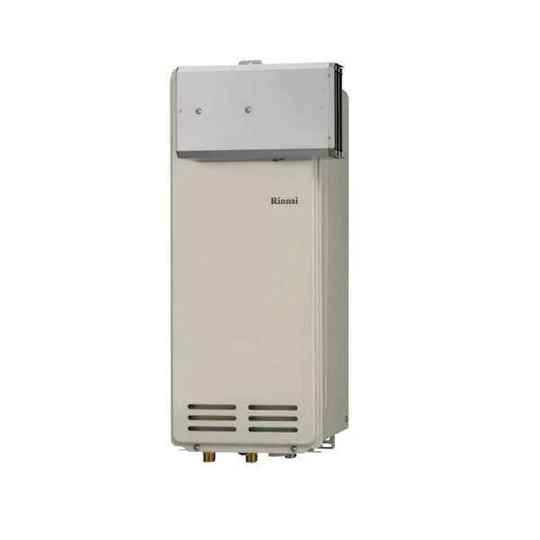 【RUX-VS2006A(A)-E】リンナイ ガス給湯専用機 音声ナビ 20号 アルコーブ設置型 【RINNAI】