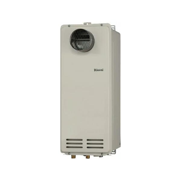 【RUX-VS2006T(A)-E】リンナイ ガス給湯専用機 音声ナビ 20号 PS扉内設置型/PS延長前排気型 【RINNAI】