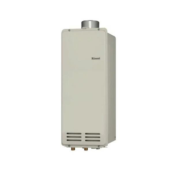 【RUX-VS1616U(A)-E】リンナイ ガス給湯専用機 音声ナビ 16号 PS扉内上方排気型 【RINNAI】