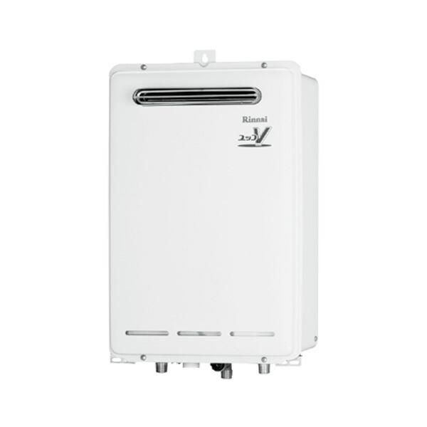 【RUX-V2016BOX-E】リンナイ ガス給湯専用機 音声ナビ 20号 壁組込設置型 【RINNAI】