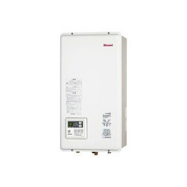 【RUX-V2005SFFBA-E】リンナイ ガス給湯専用機 音声ナビ 20号 FF方式・屋内壁掛型 【RINNAI】