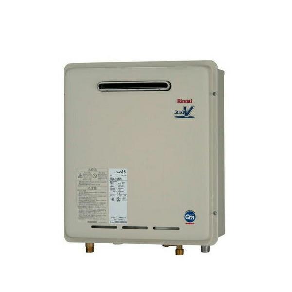 【RUX-V16PS】リンナイ ガス給湯専用機 音声ナビ 16号 PS設置型 【RINNAI】