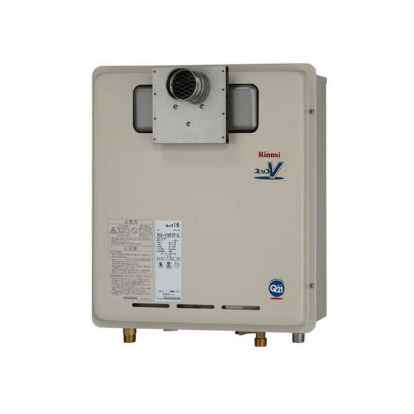 【RUX-V16PST-S】リンナイ ガス給湯専用機 音声ナビ 16号 PS扉内設置型/PS前排気型 【RINNAI】