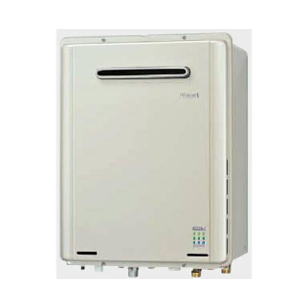 【RUF-E2406AW】リンナイ ガスふろ給湯器 設置フリータイプ フルオート 屋外壁掛型 24号 【RINNAI】RUF-E2405AW(A)の後継機種