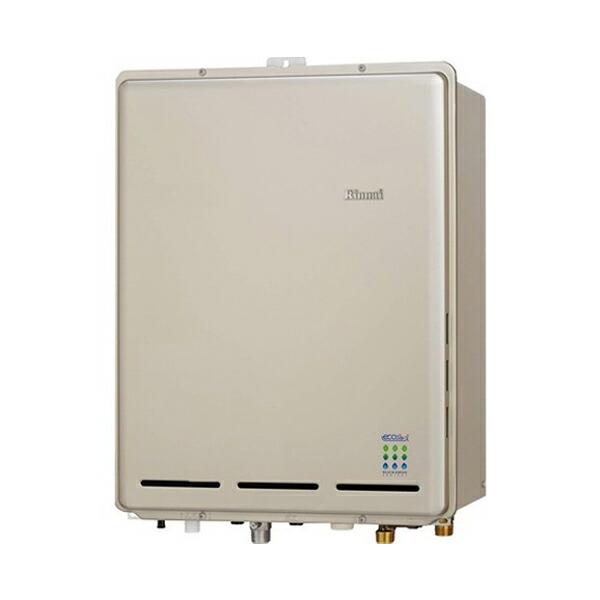 【RUF-E2006AB】リンナイ ガスふろ給湯器 設置フリータイプ フルオート PS扉内後方排気型 20号 【RINNAI】RUF-E2005AB(A)の後継機種