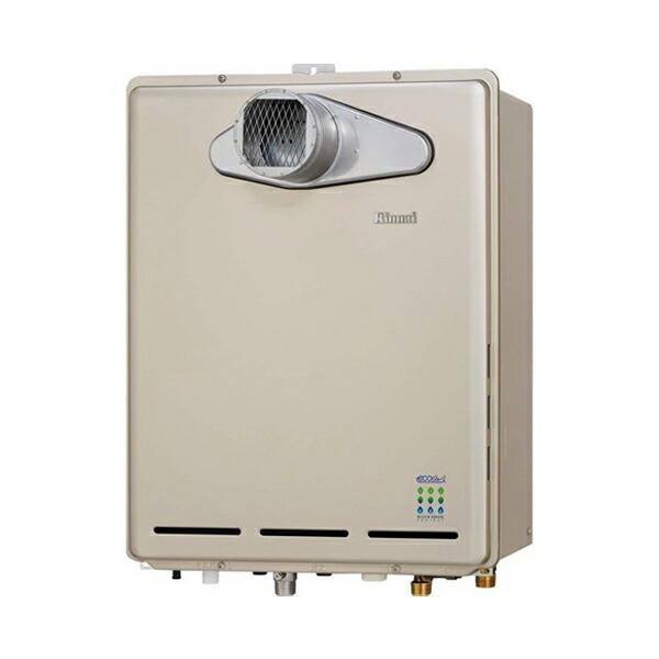 【RUF-E2406SAT】リンナイ ガスふろ給湯器 設置フリータイプ オート PS扉内設置型/PS前排気型 24号 【RINNAI】RUF-E2405SAT(B)の後継機種