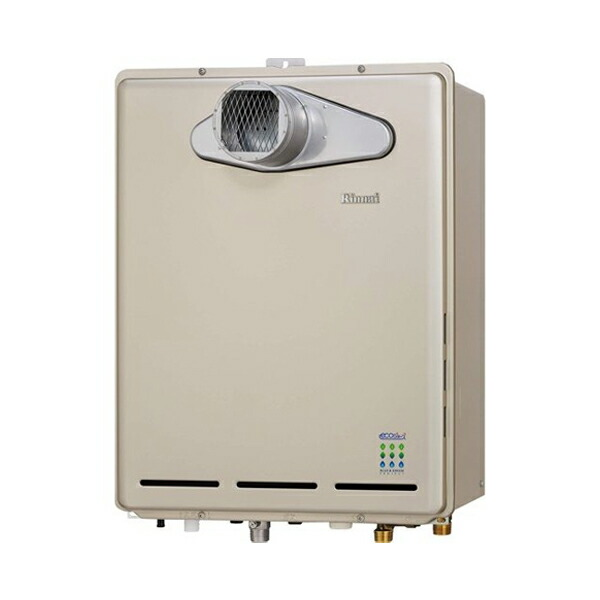 【RUF-E2006SAT】リンナイ ガスふろ給湯器 設置フリータイプ オート PS扉内設置型/PS前排気型 20号 【RINNAI】RUF-E2005SAT(A)の後継機種