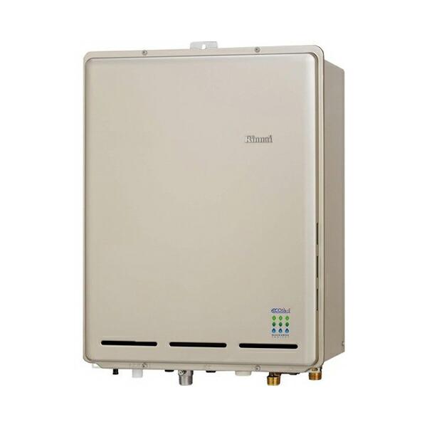 【RUF-E2406SAB】リンナイ ガスふろ給湯器 設置フリータイプ オート PS扉内後方排気型 24号 【RINNAI】RUF-E205SAB(A)の後継機種