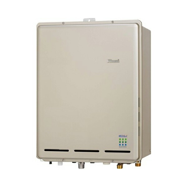 【RUF-E1616SAB】リンナイ ガスふろ給湯器 設置フリータイプ オート PS扉内後方排気型 16号 【RINNAI】RUF-E1615SAB(A)の後継機種