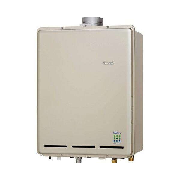 【RUF-E2406SAU】リンナイ ガスふろ給湯器 設置フリータイプ オート PS扉内上方排気型 24号 【RINNAI】RUF-E2405SAU(A)の後継機種