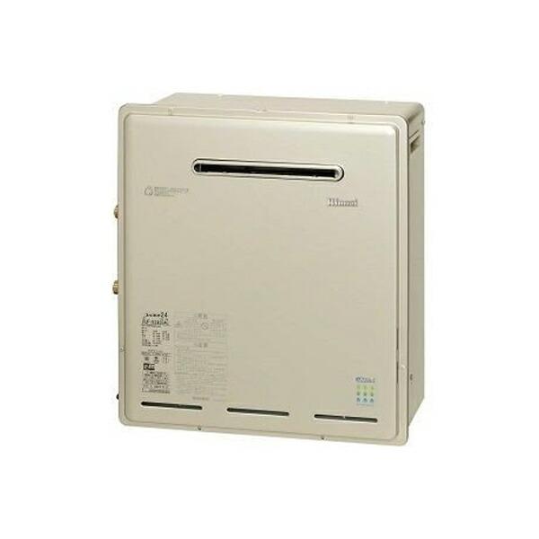 【RUF-E1615SAG(A)】リンナイ ガスふろ給湯器 設置フリータイプ オート 屋外据置型 16号 【RINNAI】