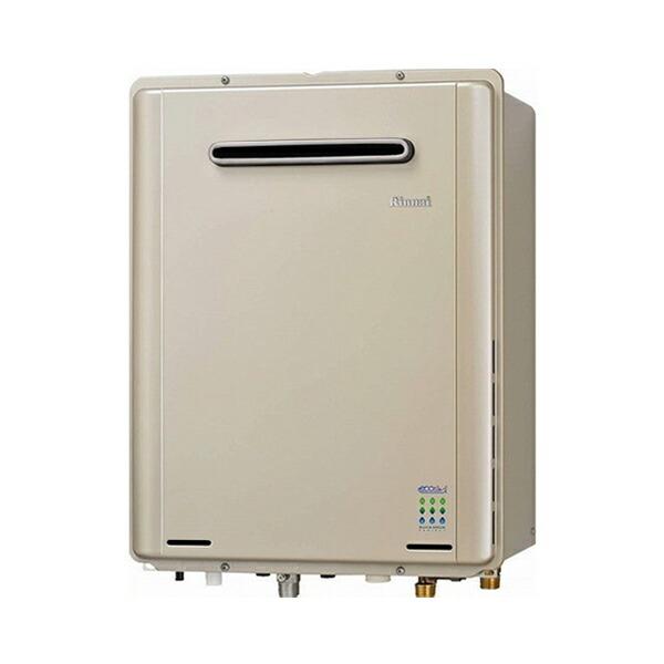 【RUF-E2008AW(A)-TN】リンナイ ガスふろ給湯器 設置フリータイプ フルオート 屋外壁掛型 20号 【RINNAI】