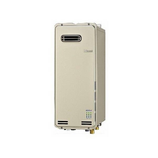 【RUF-SE2005AW】リンナイ ガスふろ給湯器 設置フリータイプ フルオート 屋外壁掛型 20号 【RINNAI】