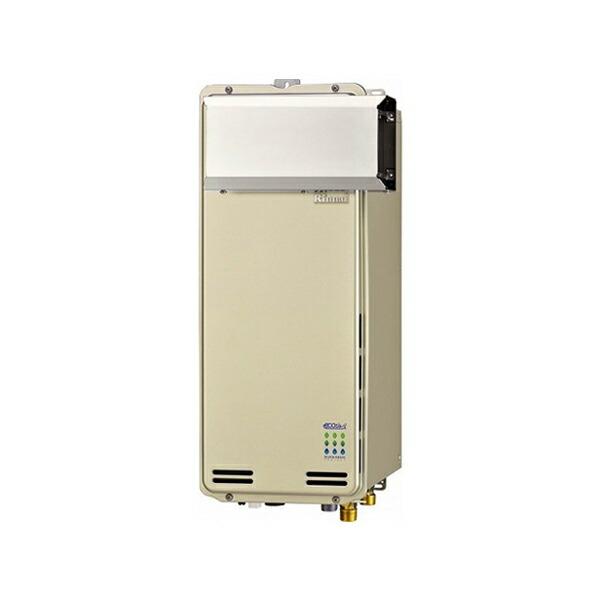 【RUF-SE2005AA】リンナイ ガスふろ給湯器 設置フリータイプ フルオート アルコーブ設置型 20号 【RINNAI】