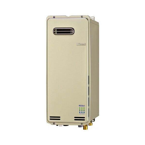 【RUF-SE2005SAW】リンナイ ガスふろ給湯器 設置フリータイプ オート 屋外壁掛型 20号 【RINNAI】