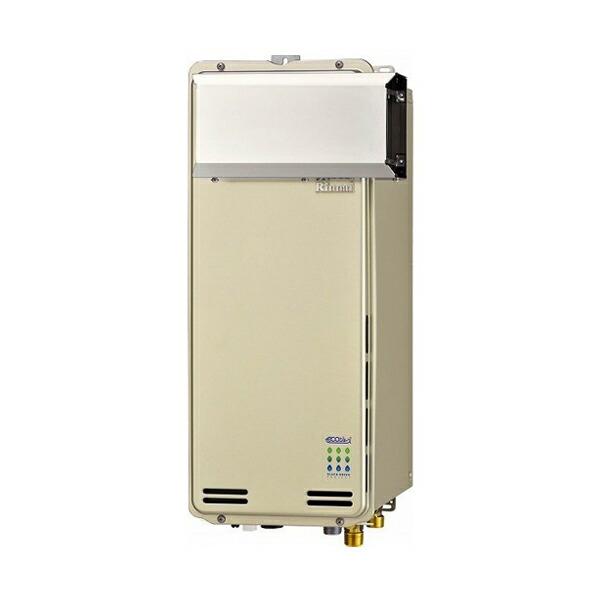 【RUF-SE2005SAA】リンナイ ガスふろ給湯器 設置フリータイプ オート アルコーブ設置型 20号 【RINNAI】