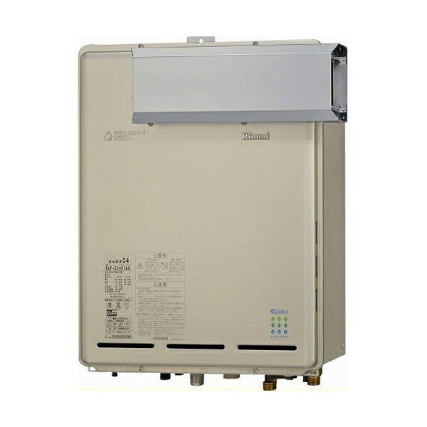 【RUF-EP2001AA(A)】リンナイ ガスふろ給湯器 設置フリータイプ フルオート アルコーブ設置型 20号 【RINNAI】