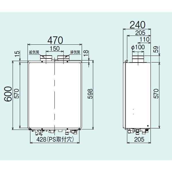 【RUF-EP1611AF(A)】リンナイ ガスふろ給湯器 設置フリータイプ フルオート PS扉内給排気延長型 16号 【RINNAI】
