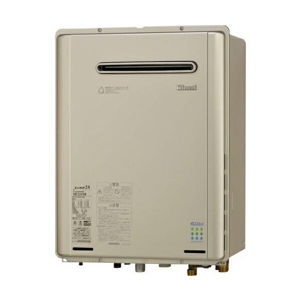 【RUF-EP2001SAW(A)】リンナイ ガスふろ給湯器 設置フリータイプ オート 屋外壁掛型 20号 【RINNAI】