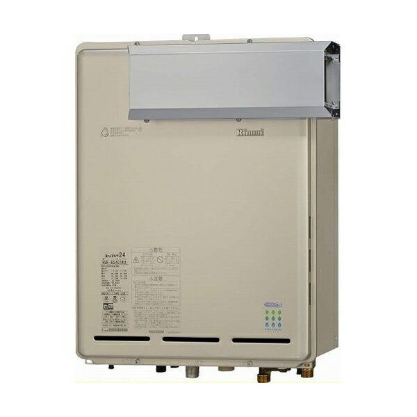 【RUF-EP2401SAA(A)】リンナイ ガスふろ給湯器 設置フリータイプ オート アルコーブ設置型 24号 【RINNAI】