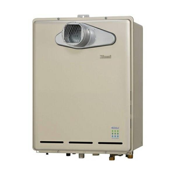【RUF-EP2001SAT(A)】リンナイ ガスふろ給湯器 設置フリータイプ オート PS扉内設置型/PS前排気型 20号 【RINNAI】