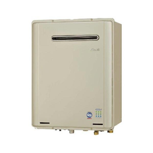 【RUF-TE2000AW(A)】リンナイ ガスふろ給湯器 設置フリータイプ フルオート 屋外壁掛型 20号 【RINNAI】