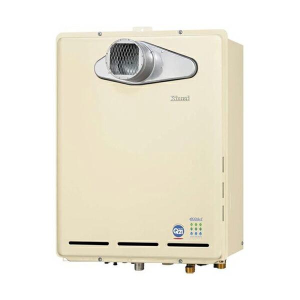 【RUF-TE1610AT】リンナイ ガスふろ給湯器 設置フリータイプ フルオート PS扉内設置型/PS前排気型 16号 【RINNAI】