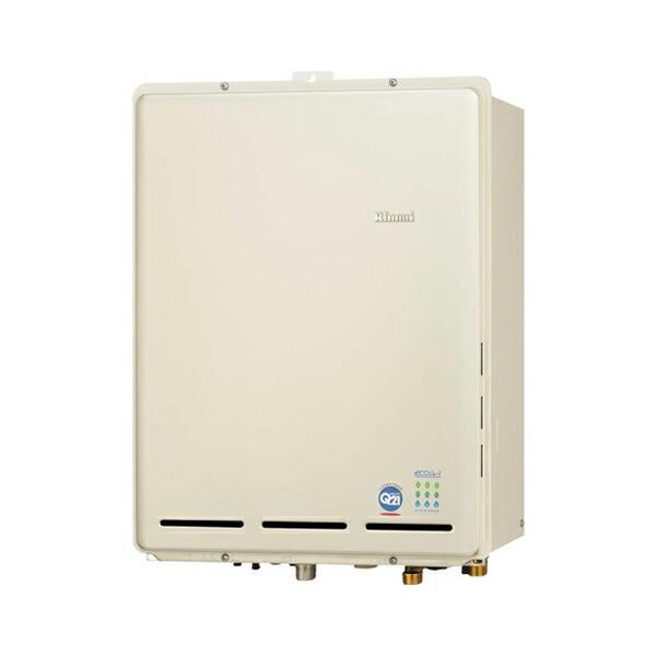 【RUF-TE2400AB】リンナイ ガスふろ給湯器 設置フリータイプ フルオート PS扉内後方排気型 24号 【RINNAI】