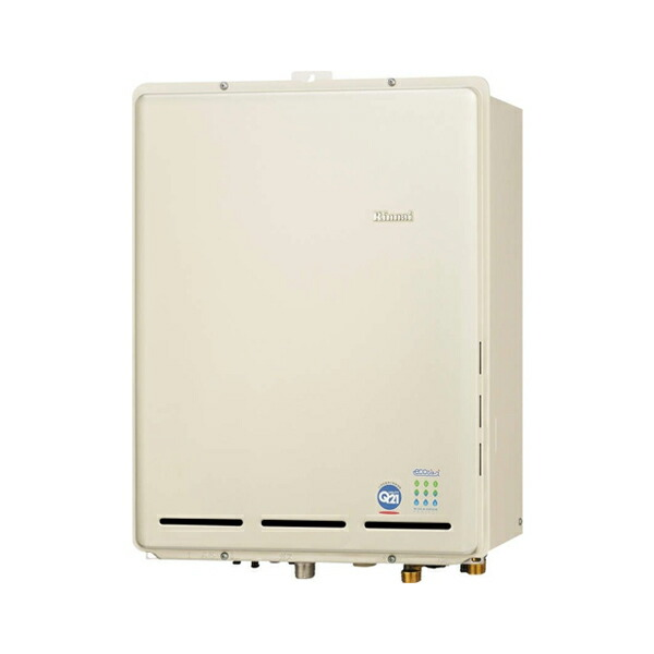 【RUF-TE2000AB】リンナイ ガスふろ給湯器 設置フリータイプ フルオート PS扉内後方排気型 20号 【RINNAI】