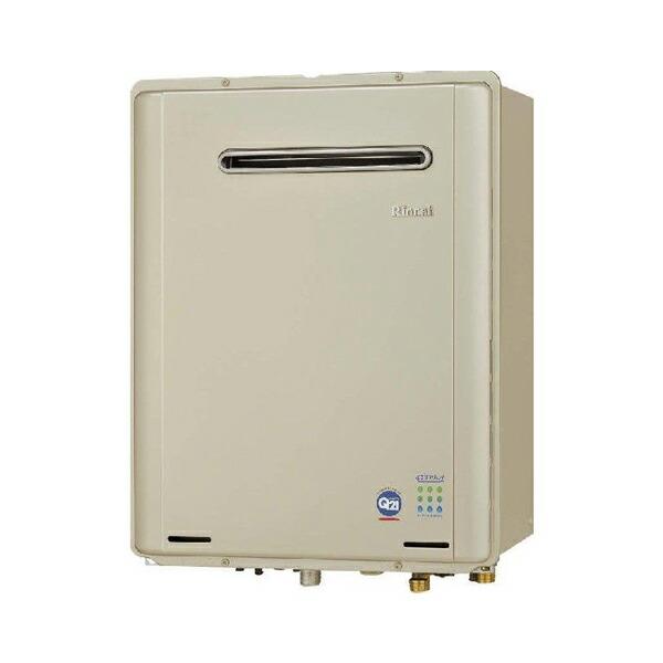 【RUF-TE2400SAW(A)】リンナイ ガスふろ給湯器 設置フリータイプ オート 屋外壁掛型 24号 【RINNAI】