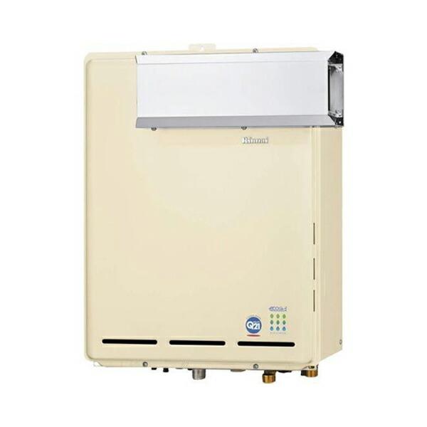 【RUF-TE2400SAA】リンナイ ガスふろ給湯器 設置フリータイプ オート アルコーブ設置型 24号 【RINNAI】
