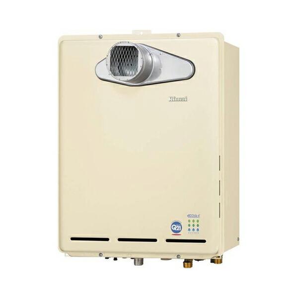 【RUF-TE2000SAT】リンナイ ガスふろ給湯器 設置フリータイプ オート PS扉内設置型/PS前排気型 20号 【RINNAI】