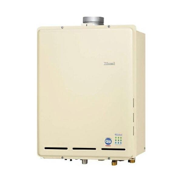 【RUF-TE2400SAU】リンナイ ガスふろ給湯器 設置フリータイプ オート PS扉内上方排気型 24号 【RINNAI】