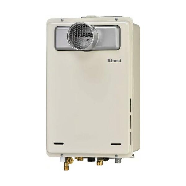 【RUJ-A2400T】リンナイ ガスふろ給湯器 高温水供給式タイプ フルオート PS扉内設置型/PS前排気型 24号 【RINNAI】