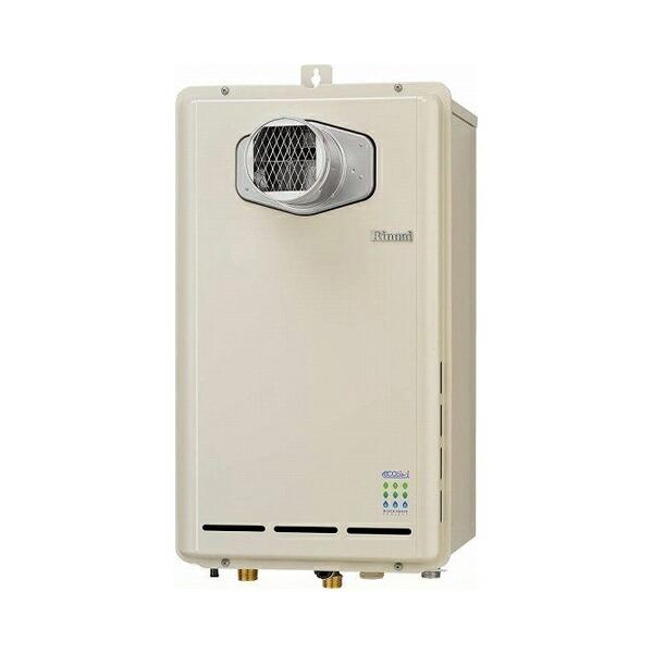 【RUX-E2403T】リンナイ ガス給湯専用機 音声ナビ PS扉内設置型/PS前排気型 24号 【RINNAI】