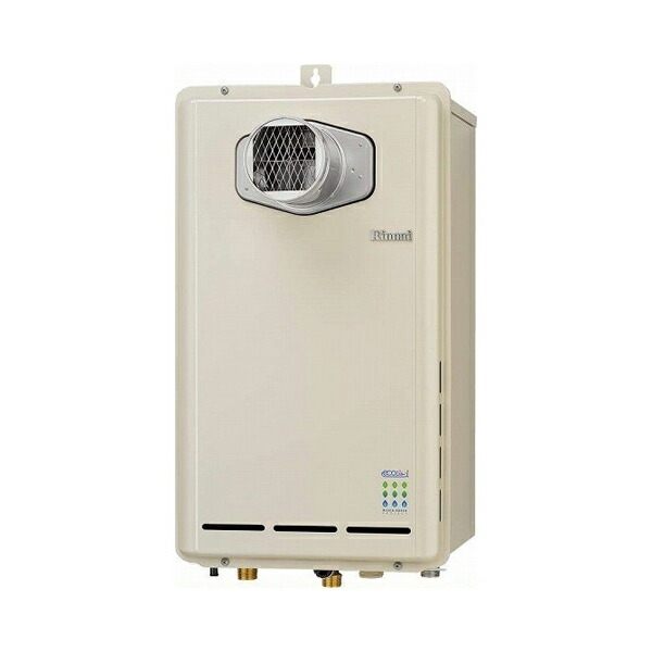 【RUX-E2013T】リンナイ ガス給湯専用機 音声ナビ PS扉内設置型/PS前排気型 20号 【RINNAI】
