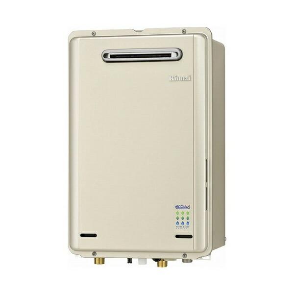 【RUX-E2406W】リンナイ ガス給湯専用機 音声ナビ 屋外壁掛型 24号 【RINNAI】