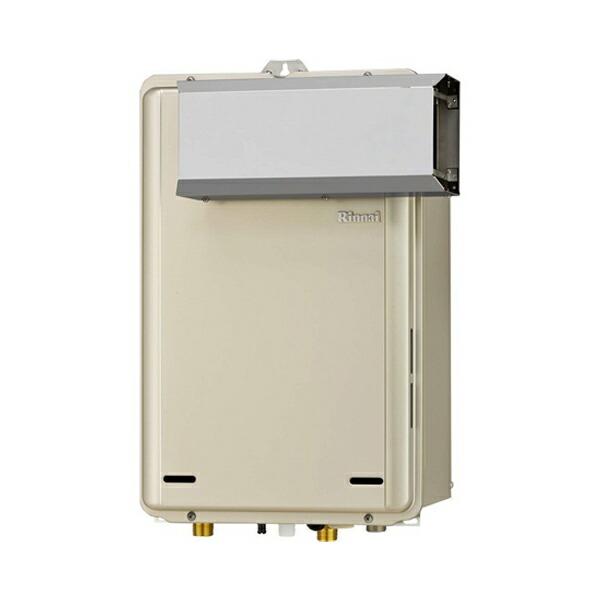 【RUX-E1616A】リンナイ ガスふろ給湯器 音声ナビ アルコーブ設置型 16号 【RINNAI】
