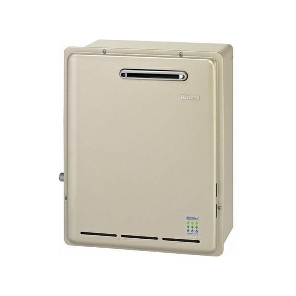 【RUX-E2406G】リンナイ ガス給湯専用機 音声ナビ 屋外据置型 24号 【RINNAI】