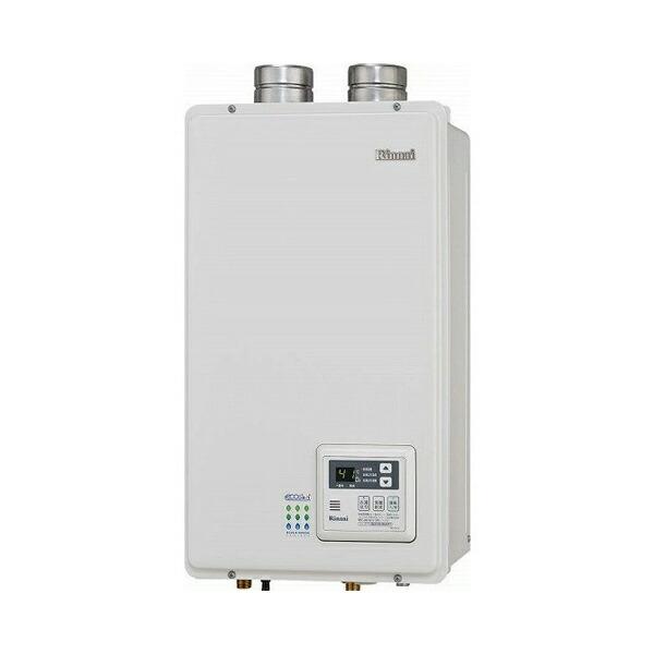 【RUX-E2400FFU】リンナイ ガス給湯専用機 音声ナビ FF方式・屋内壁掛型 24号 【RINNAI】