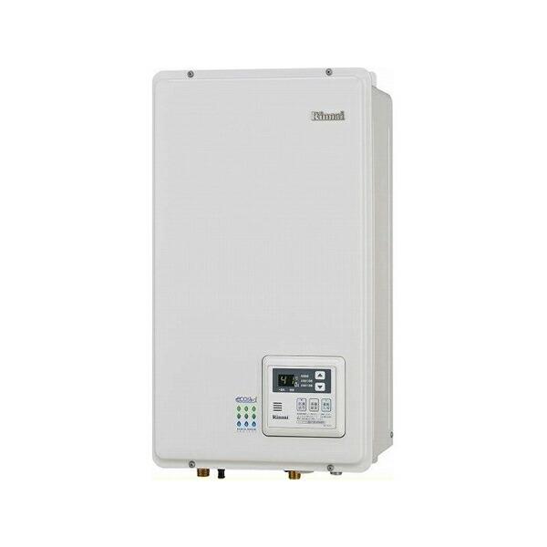 【RUX-E2010FFB】リンナイ ガス給湯専用機 音声ナビ FF方式・屋内壁掛型 20号 【RINNAI】