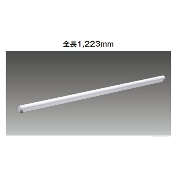 【LEDL-12501L-LD9】東芝 LED屋内用ライン器具 【toshiba】