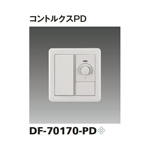 【DF-70170-PD】東芝 LED屋内用ライン器具 コントルクスPD(4線式) コントルクスPD 【toshiba】