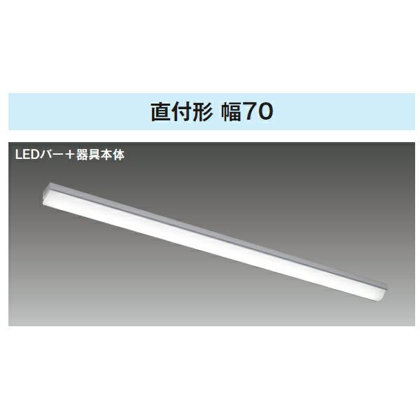 【LEKT407523HN-LS9】東芝 LEDベースライト TENQOOシリーズ 直付形 幅70 昼白色 【toshiba】