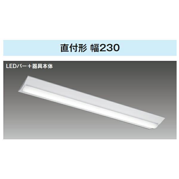 【LEKT423253N-LS9】東芝 LEDベースライト TENQOOシリーズ 直付形 幅230 昼白色 【toshiba】