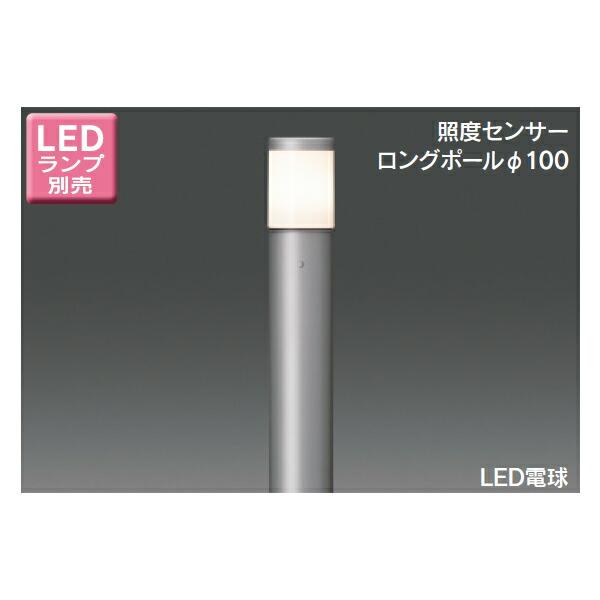 【LEDG88919Y(S)】東芝 LED電球(指定ランプ) アウトドア 照度センサー付 ガーデンライト コンセント 【toshiba】
