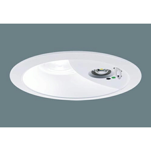 【XNG2561WL LE9】パナソニック LEDダウンライト 30分間LED250形 ホワイト反射板 拡散85° 電球色3000K 【panasonic】
