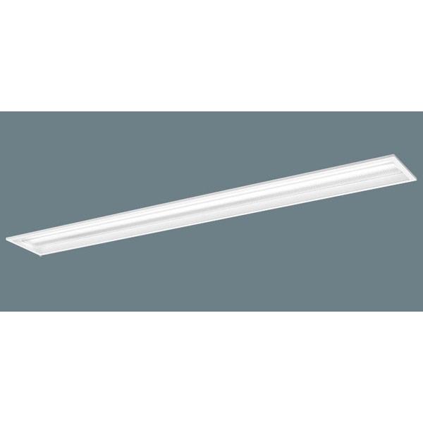 【XLX454PHNZ LE9】パナソニック iDシリーズ グレアセーブ 一体型LEDベースライト 40形 埋込型 下面開放型 W150 マルチコンフォートタイプ 省エネタイプ 【panasonic】